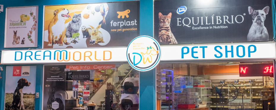 dreamworld petshop Μοιρες